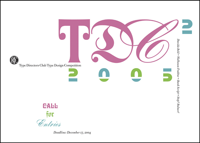 TDC2 2005
